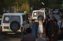 20 قتيلا بهجوم على مكتب مرشح لمنصب نائب الرئيس الأفغاني