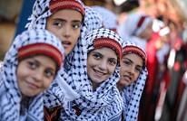 """فلسطينيون بغزة يحيون """"يوم الزي"""" بارتداء أثواب تراثية (صور)"""