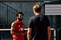 صلاح ينضم لتدريبات ليفربول استعدادا للموسم الجديد