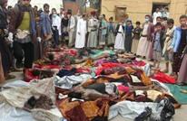 الأمم المتحدة: قصف سوق صعدة تحول سيئ للحرب