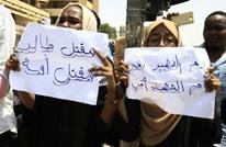 مسؤول عسكري سوداني: هؤلاء من قتلوا الطلاب في الأبيض