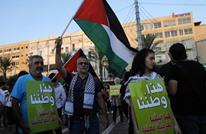 الاعتقال والإقامة الجبرية.. حرب الاحتلال على نشطاء الداخل