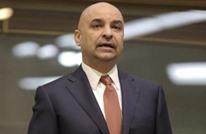 نائب أردني يدعو لتفجير خط الغاز الأردني الإسرائيلي (شاهد)