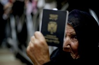 """وقفة احتجاجية لأصحاب """"الجوازات المصفّرة"""" بغزة (صور)"""