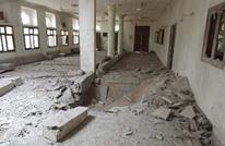 حكومة اليمن: قصف الحوثي مقر الحديدة تقويض للجهود الأممية