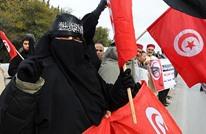 تونس توضح حقيقة منشور حظر النقاب بالمؤسسات العامة
