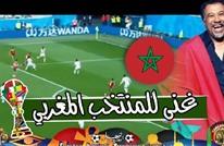 صحيفة جزائرية تهاجم الشاب خالد لأنه غنى للمنتخب المغربي