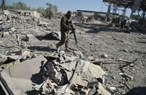 السلطات الأفغانية تعلن مقتل عناصر من طالبان بغارات جوية
