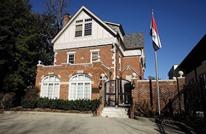 مستشرق: سفير بغداد بواشنطن يمهد لإقامة علاقات مع إسرائيل