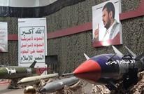 إسرائيل تتوقع هجوما من الحوثيين ردا على استهداف إيران