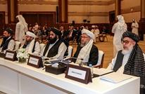 واشنطن: نقترب من إبرام اتفاق مع طالبان في أفغانستان