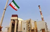 """""""الطاقة الذرية"""": إيران أخطرتنا بوقف السماح بالتفتيش المفاجئ"""