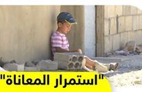 اللاجئون السوريون بين مطرقة النظام السوري وسندان الحكومة اللبنانية