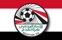 تعيين رئيس مؤقت للاتحاد المصري للكرة