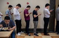 8 أماكن احذر أن تشحن هاتفك منها