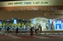 الحوثي يعلن استهداف مطار أبها لليوم الثالث.. والتحالف يرد