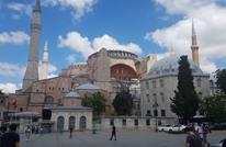 حساب رسمي لآيا صوفيا..شاهد أول تغريدة بيوم افتتاحها مسجدا