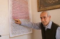 """""""رزنامة الأمل"""".. فلسطيني يحصي الأيام للقاء ابنه الأسير (شاهد)"""