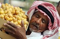 ارتفاع التضخم السنوي بالسعودية 5.8 بالمئة في نوفمبر