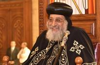 """الكنيسة المصرية تحذر من تداول نسخ مزورة من """"إنجيل المسيح"""""""
