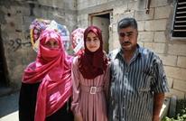 """""""شمس"""".. طالبة فلسطينية تقهر ظروفها بتفوق"""