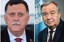 غوتيريش يؤكد دعم الأمم المتحدة لحكومة الوفاق الليبية