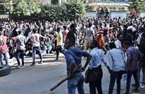 عشرات القتلى خلال احتجاجات متواصلة تشهدها إثيوبيا
