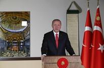 """أردوغان يدعو لإعلان 15 مارس """"يوما للتضامن ضد معاداة الإسلام"""""""