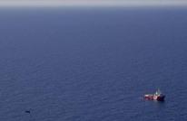 غرق قارب على متنه عشرات المهاجرين شرق تركيا