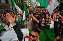 """رئيس الجزائر يعفو عن 6 سجناء من """"الحراك الشعبي"""""""