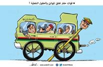 قوات حفتر تغلق موانئ وحقول النفط