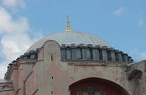 معهد التفكر الإسلامي: ما حدث بآيا صوفيا إعادة المكان لأصله