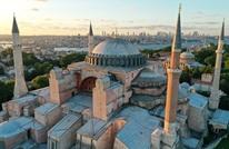 """""""عربي21"""" تبث الجمعة أول صلاة بآيا صوفيا منذ 86 عاما (مباشر)"""