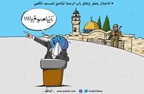 قرار بإغلاق باب الرحمة..