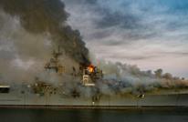 إصابات بانفجار وحريق هائل بسفينة للبحرية الأمريكية (شاهد)