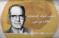 طبيب أدواء الحضارة مالك بن نبي