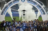 بورتو يتوج بلقب الدوري البرتغالي للمرة الـ29 في تاريخه
