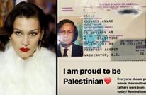 """الغارديان تشيد بموقف """"بيلا حديد"""" من رفض انستغرام لفلسطينيتها"""