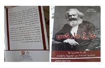 عن العلاقة القائمة بين الحرّية والتقدم عند ماركس (2من2)
