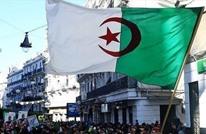تعرف إلى أبرز ما تضمنه مشروع دستور الجزائر النهائي (شاهد)