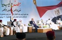 """ملاحقة قضائية لـ""""شيوخ قبائل"""" ليبيين طلبوا تدخل مصر عسكريا"""