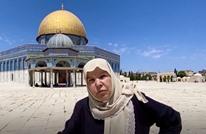 شقيقة الشيخ رائد صلاح تروي تعلقها بالمسجد الأقصى (شاهد)