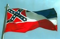 ولاية أمريكية تتخلى أخيرا عن شعار يرمز للعبودية (شاهد)