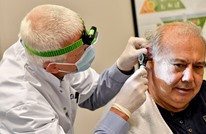 تعرف على علاجات طبيعية لالتهاب الأذن