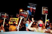 هآرتس: متى يسقط نتنياهو بعد تصاعد الاحتجاجات ضده؟