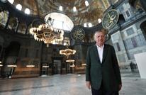 """أردوغان يتفقد جاهزية """"آيا صوفيا"""" للصلاة ويلتقط صورا"""