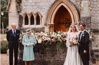 """نشر تفاصيل """"الزفاف السري"""" لحفيدة ملكة بريطانيا (صور)"""