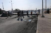احتجاجات بالعراق وغلق طرق بسببب أزمة الكهرباء (شاهد)