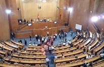 أحزاب تونسية ترحب بتكليف المشيشي.. وأخرى تدرس موقفها