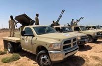 الوفاق: وصول مرتزقة وذخائر إلى سرت على متن طائرات روسية